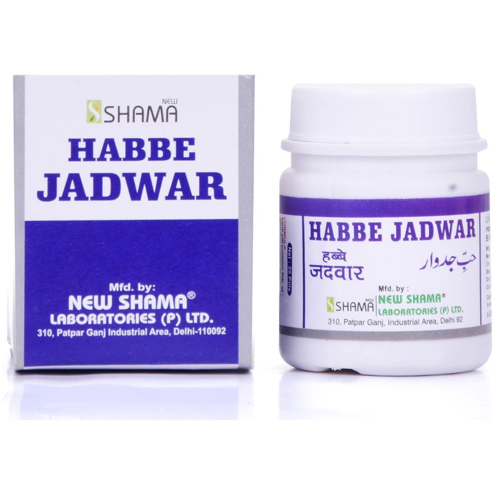 New Shama Habbe Jadwar (20Pills)