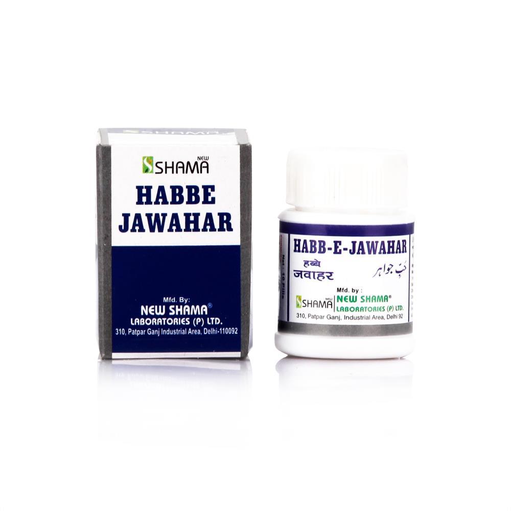 New Shama Habbe Jawahar (10Pills)