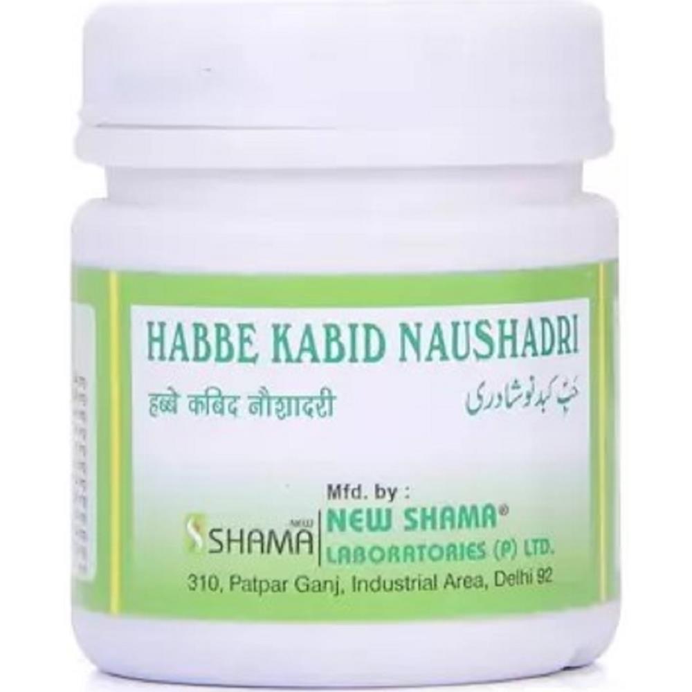 New Shama Habbe Kabid Naushadri Jar (1000Pills)