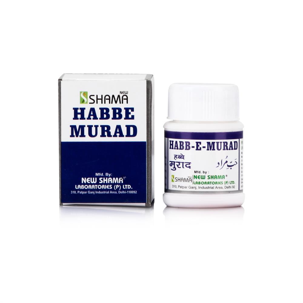 New Shama Habbe Murad (12Pills)