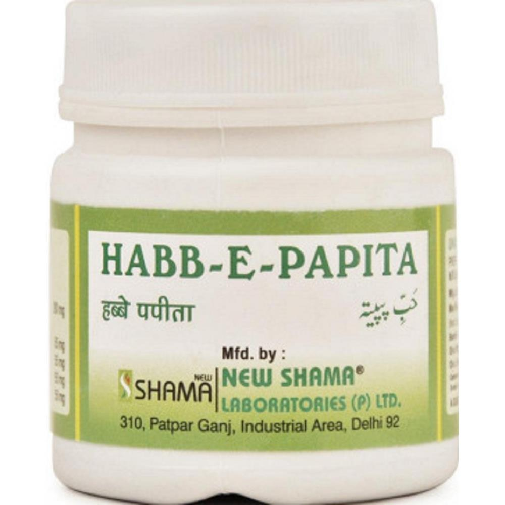 New Shama Habbe Papita (1000Pills)