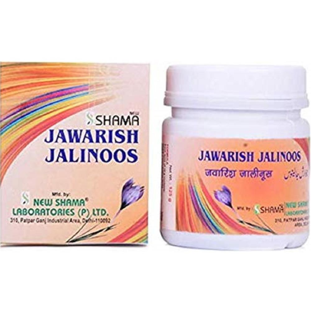 New Shama Jawarish Jalinoos (1kg)