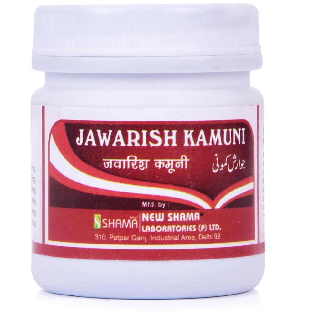 New Shama Jawarish Kamuni (125g)