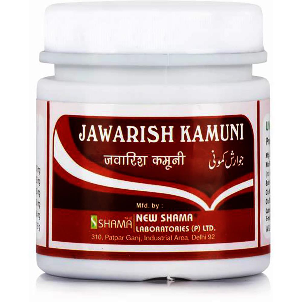 New Shama Jawarish Kamuni (250g)