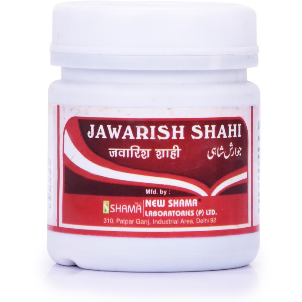 New Shama Jawarish Shahi (125g)
