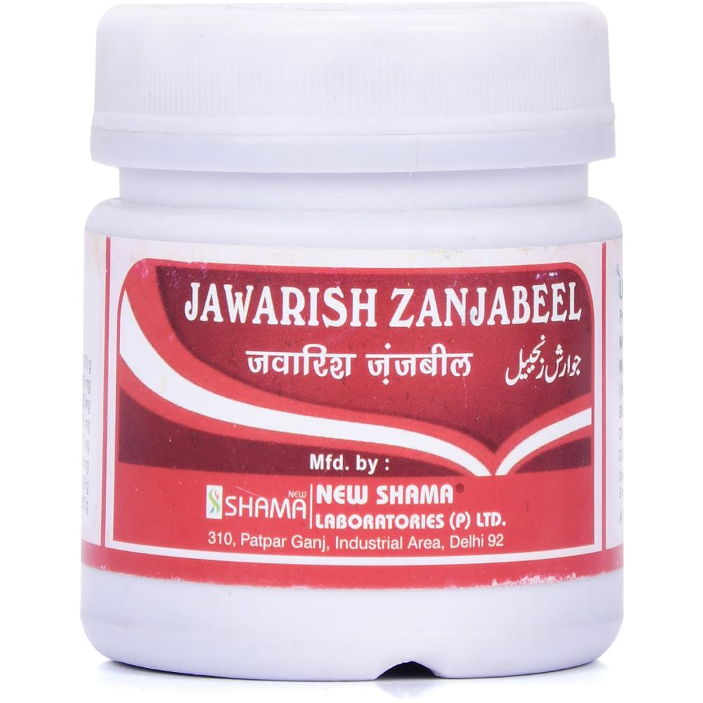 New Shama Jawarish Zanjabeel (125g)