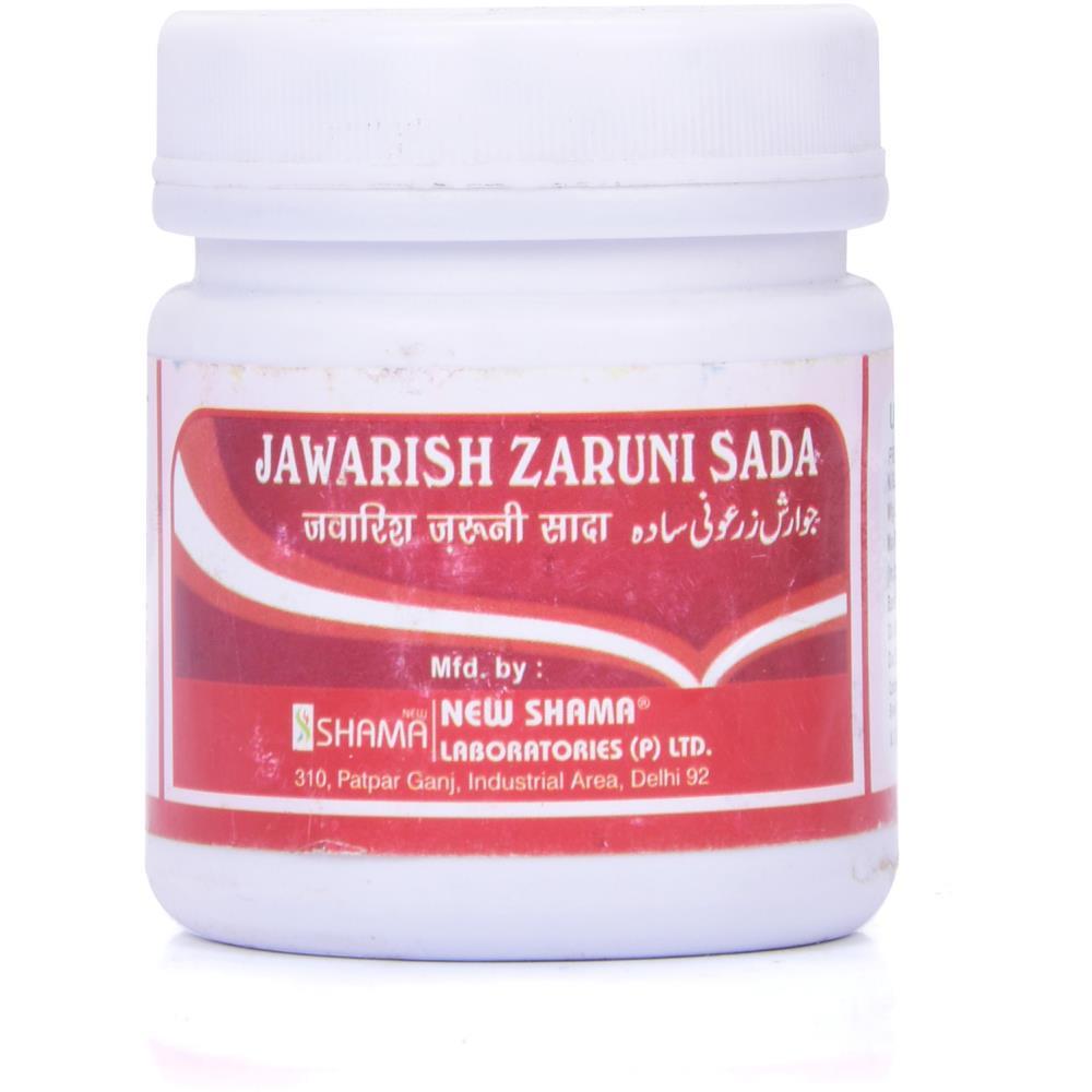 New Shama Jawarish Zarooni Sada (125g)