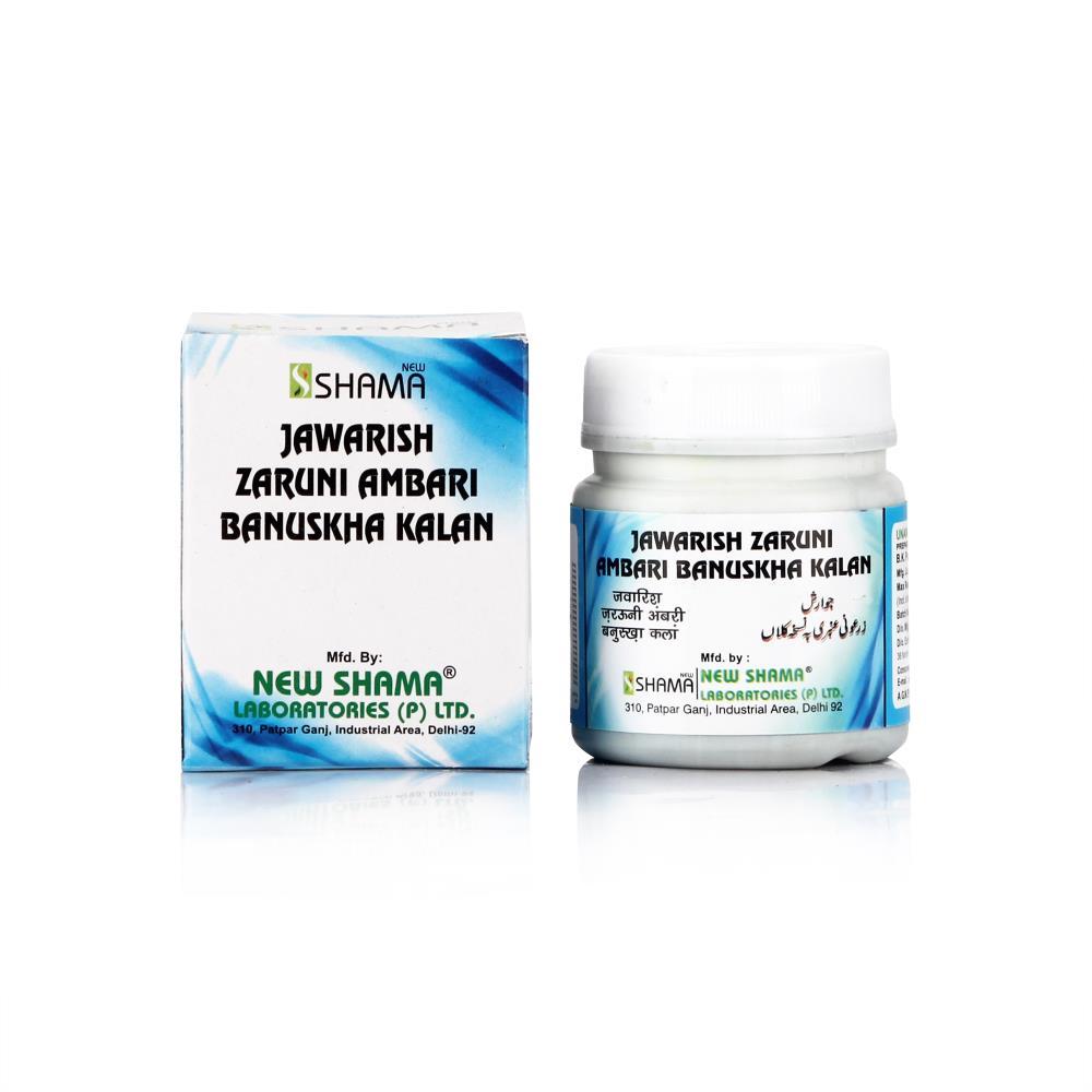 New Shama Jawarish Zarooni Ambari Banuskha Kalan (60g)