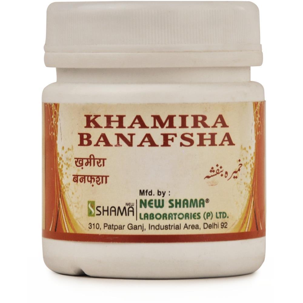 New Shama Khamira Banafsha (125g)