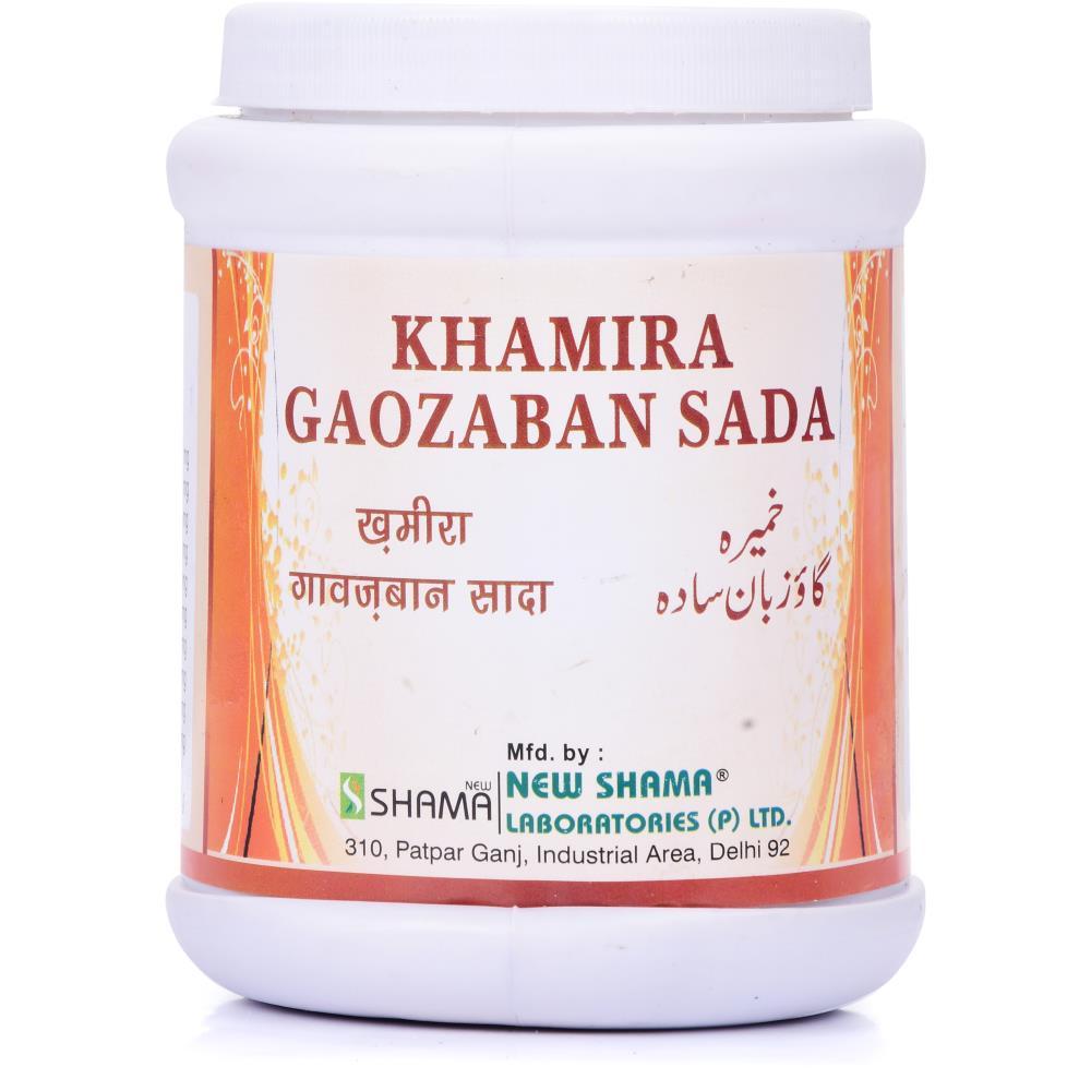 New Shama Khamira Gawzaban Sada (125g)