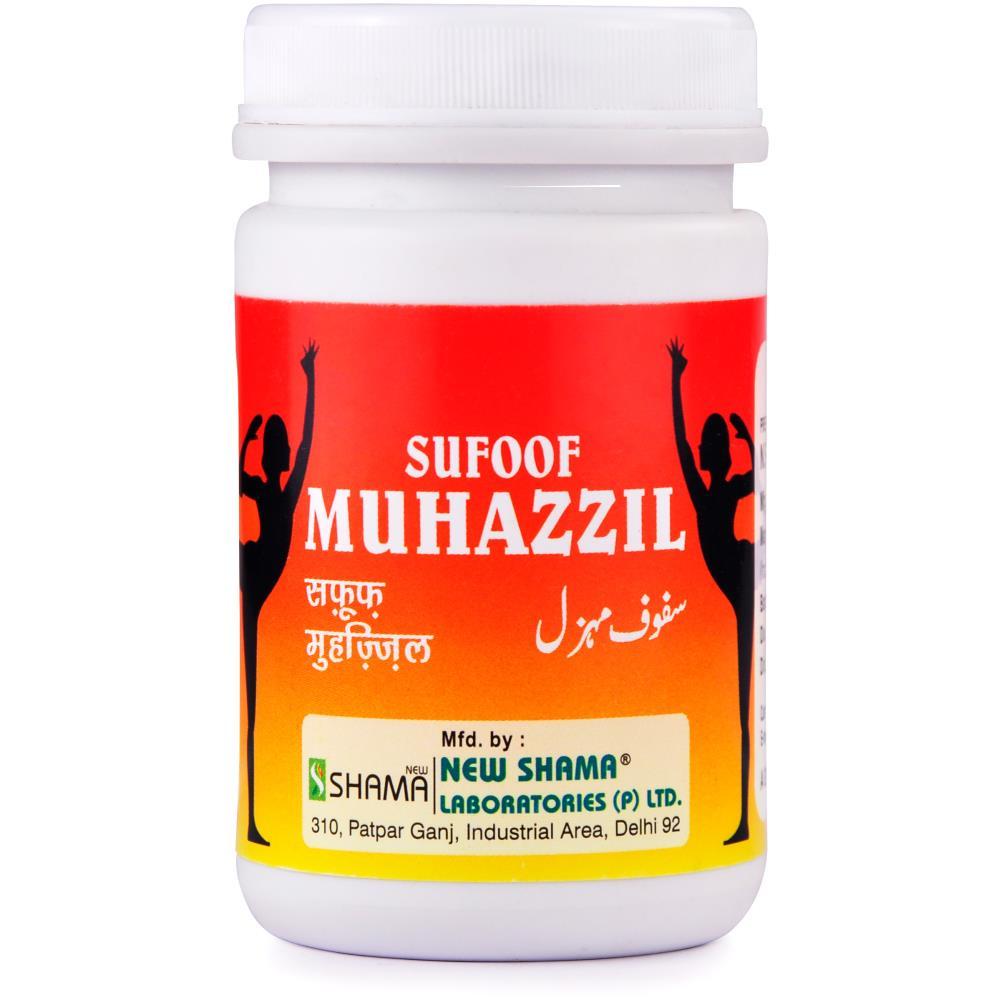 New Shama Safoof Mohazzil (100g)