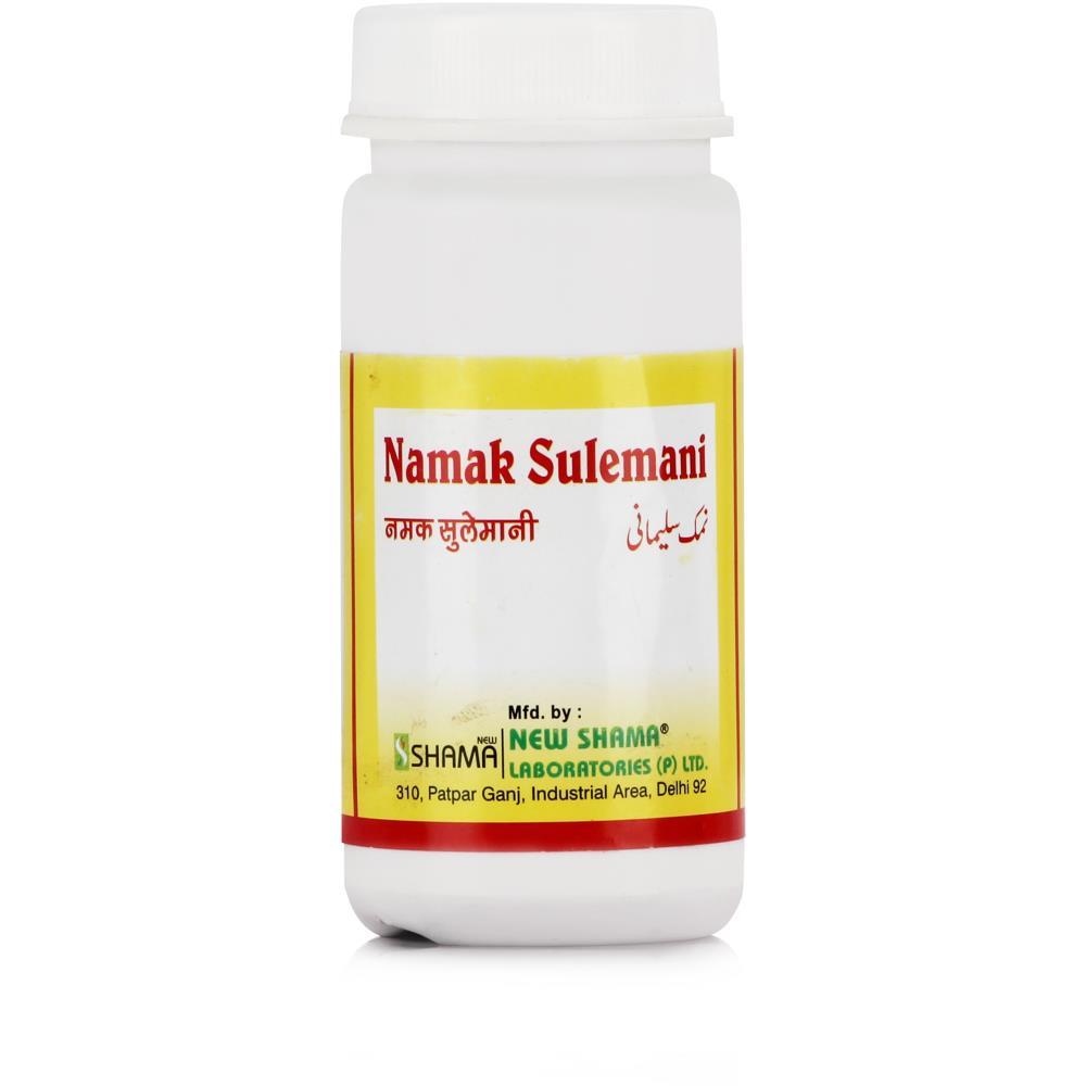New Shama Safoof Namak Sulemani (50g)