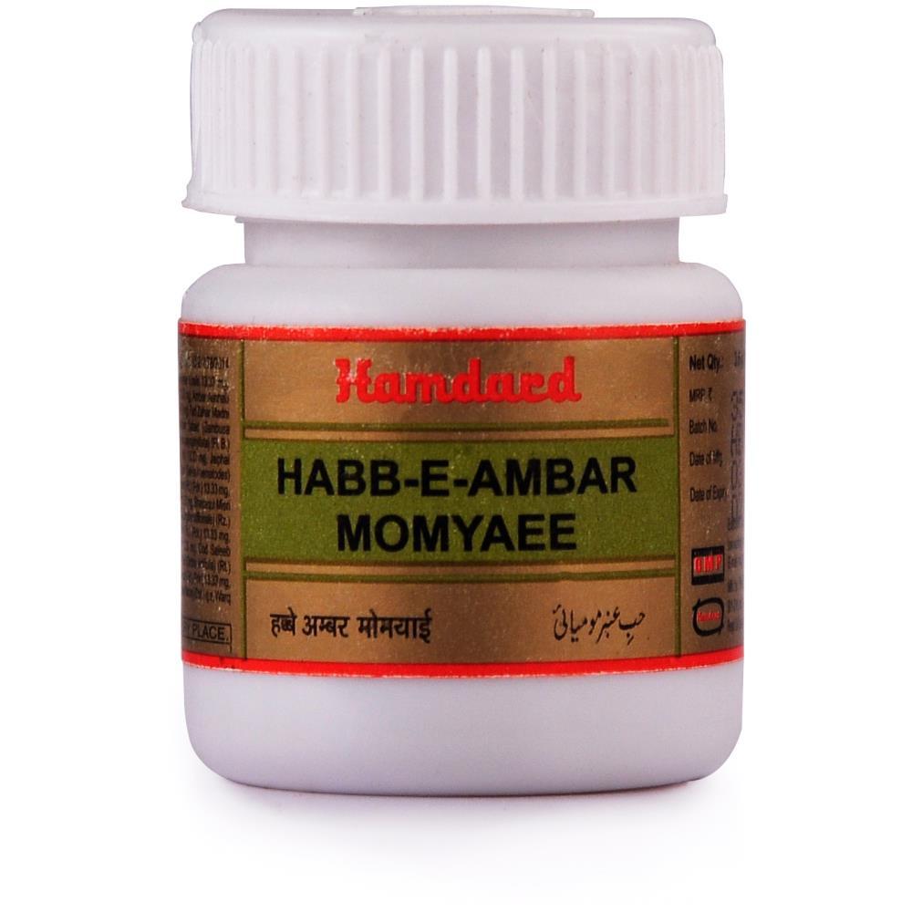 Hamdard Habbe Amber Momyaee (10tab)