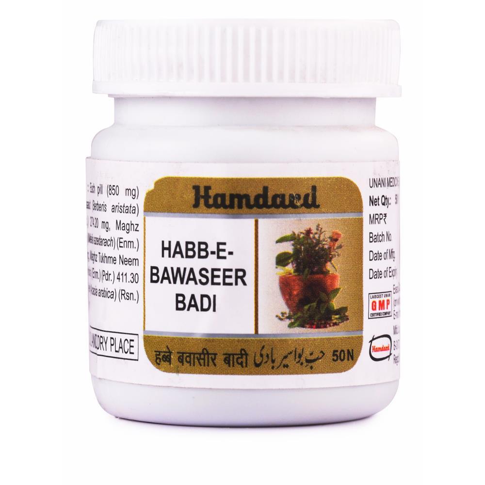Hamdard Habbe Bawaseer Badi (50tab)