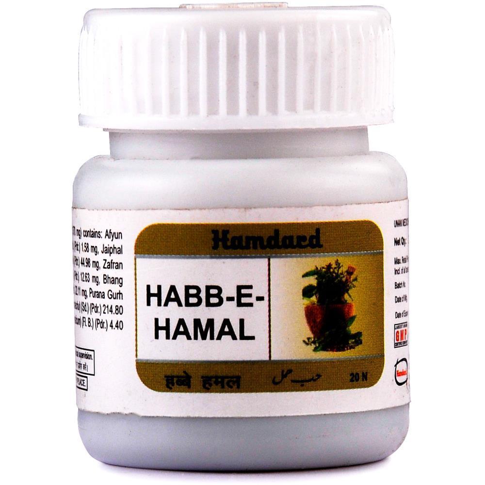 Hamdard Habbe Hamal (20tab)