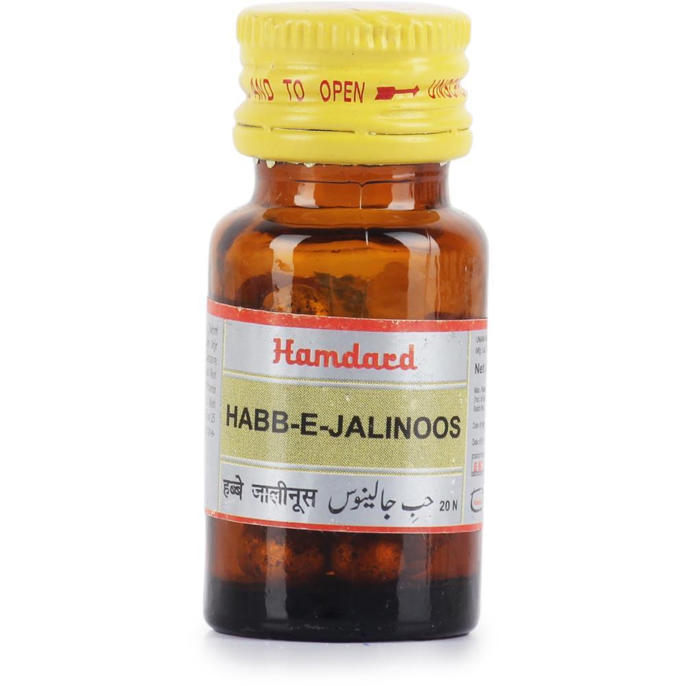Hamdard Habbe Jalinus (20tab)
