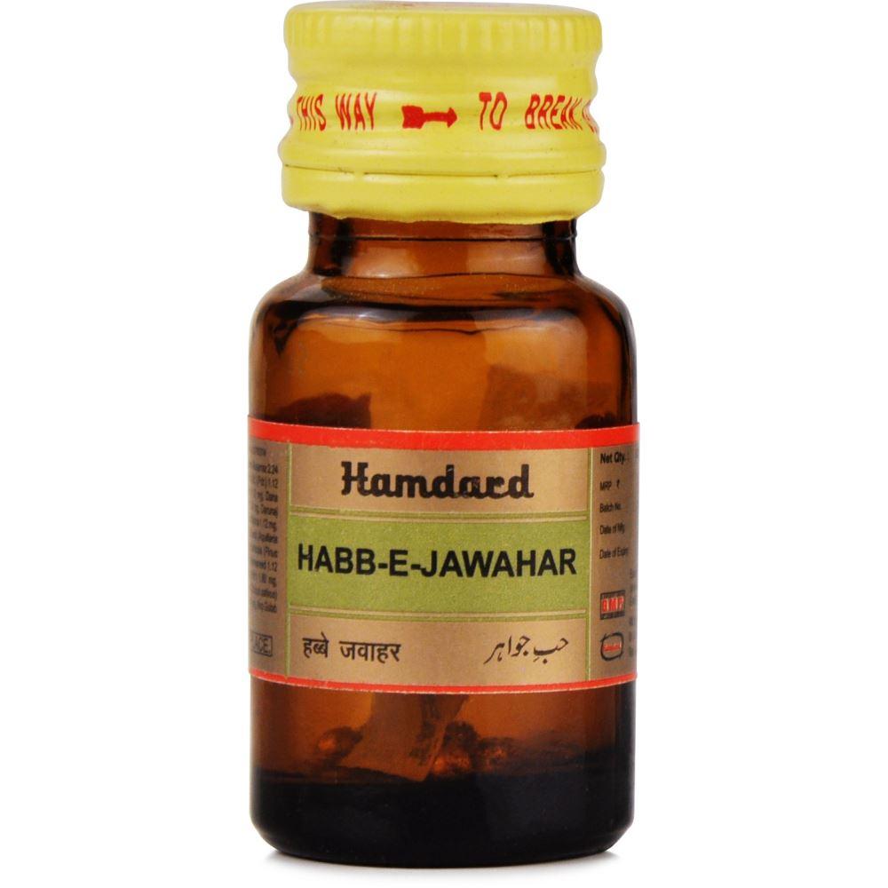 Hamdard Habbe Jawahar (10tab)