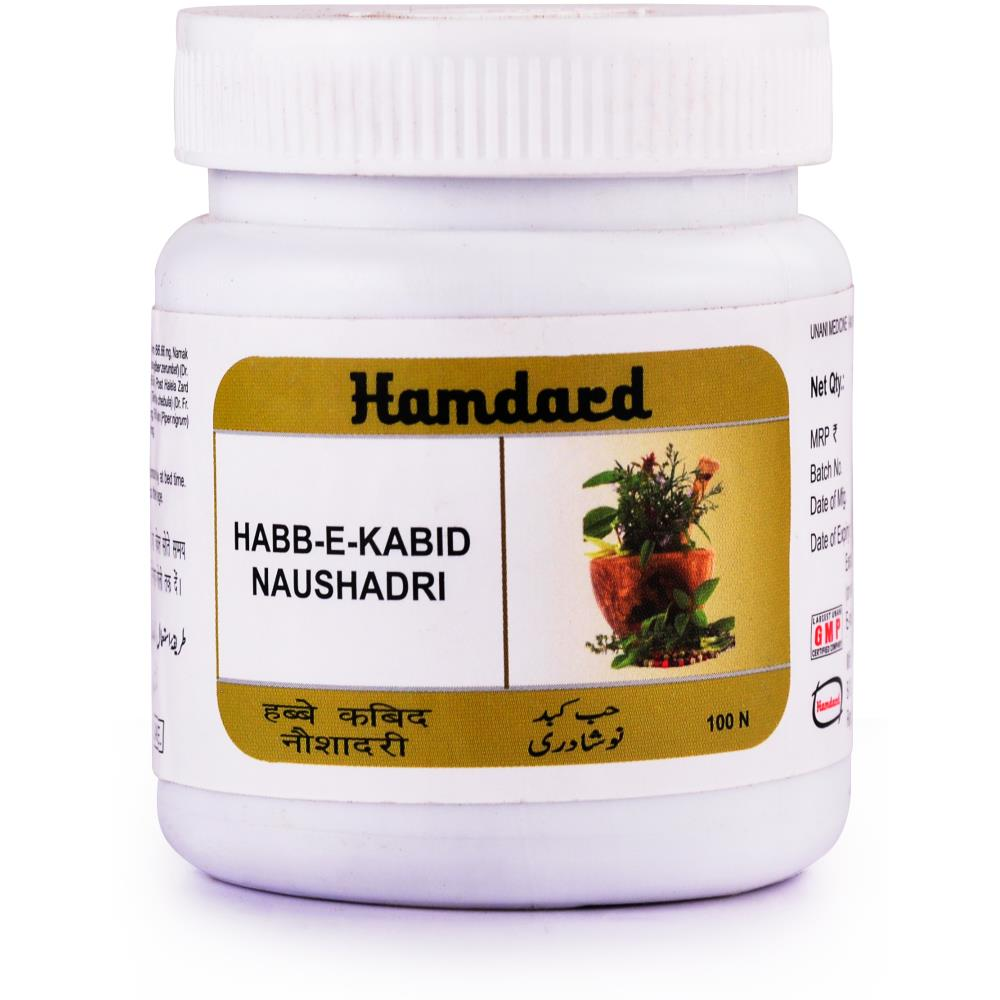 Hamdard Habbe Kabid Naushadri (100tab)