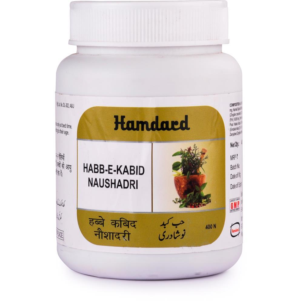 Hamdard Habbe Kabid Naushadri (400tab)