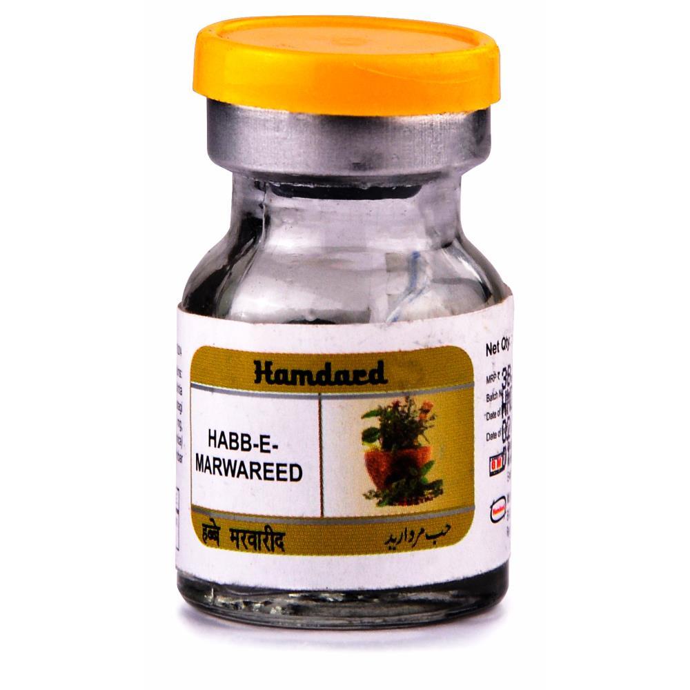 Hamdard Habbe Marwareed (20Pills)