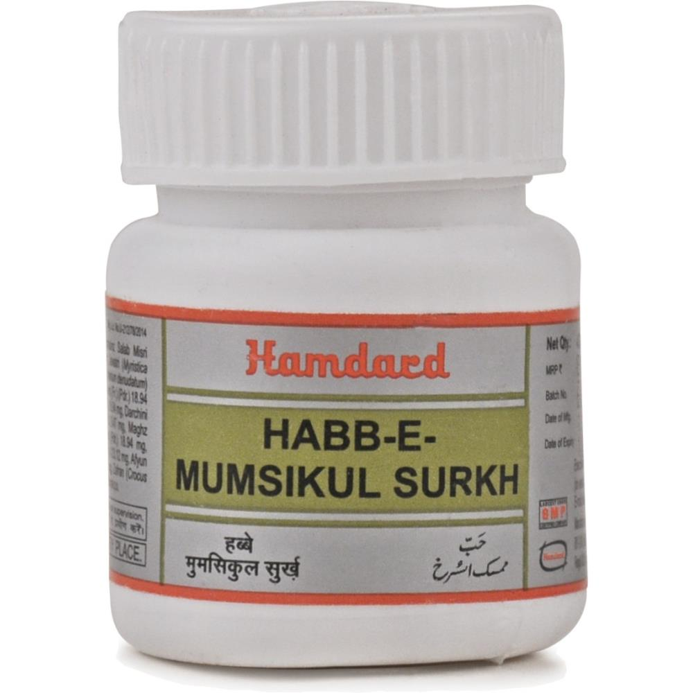 Hamdard Habbe Mumsikul Surkh (20Pills)