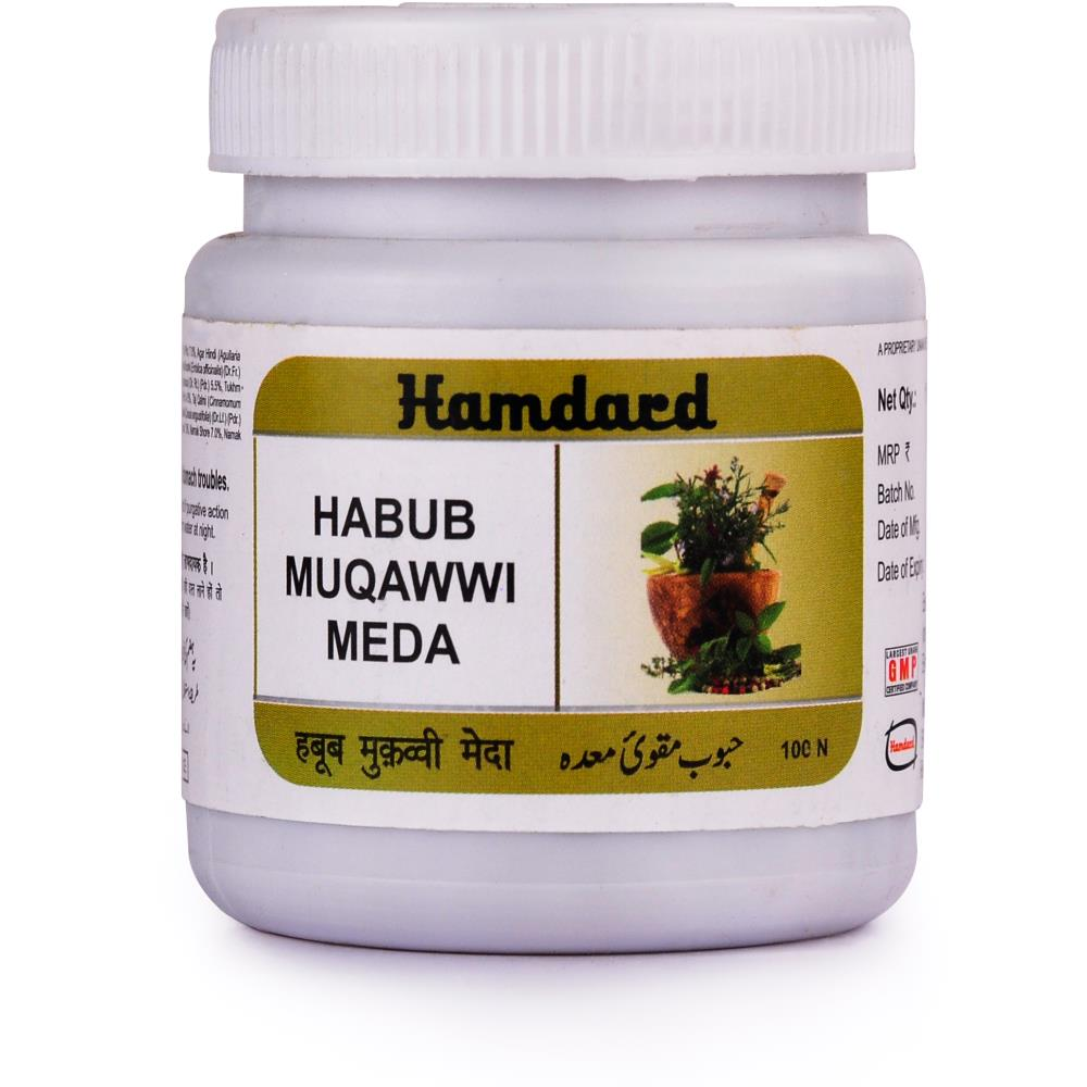Hamdard Habub Muqawwi Meda (100Pills)