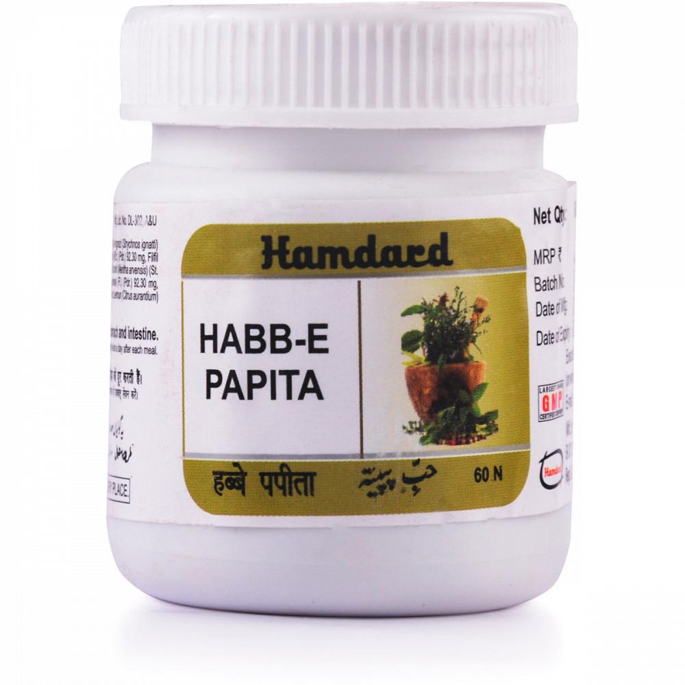Hamdard Habbe Papita (60Pills)