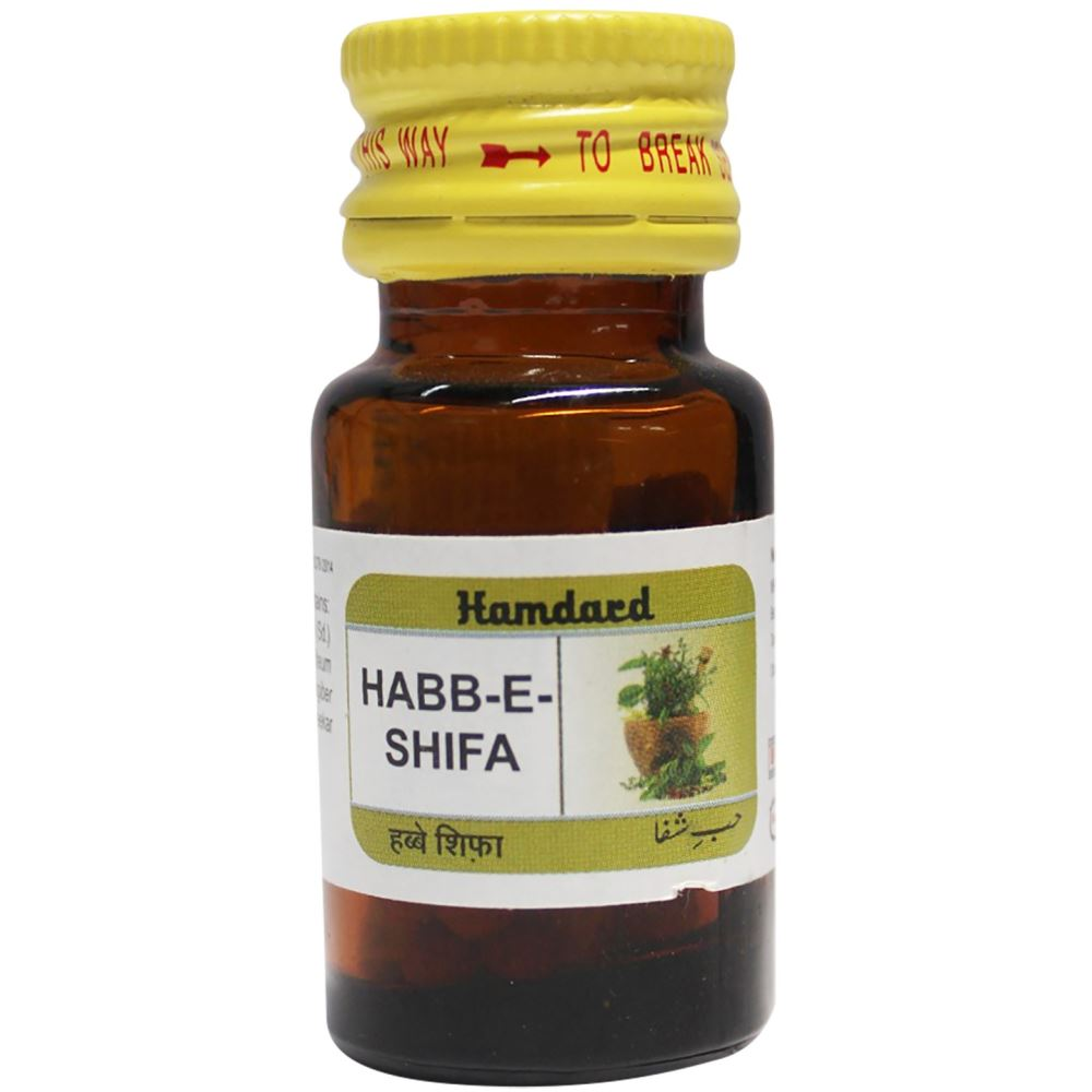 Hamdard Habbe Shifa (100Pills)