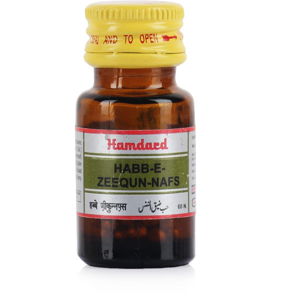 Hamdard Habbe Zeequn Nafs (60Pills)