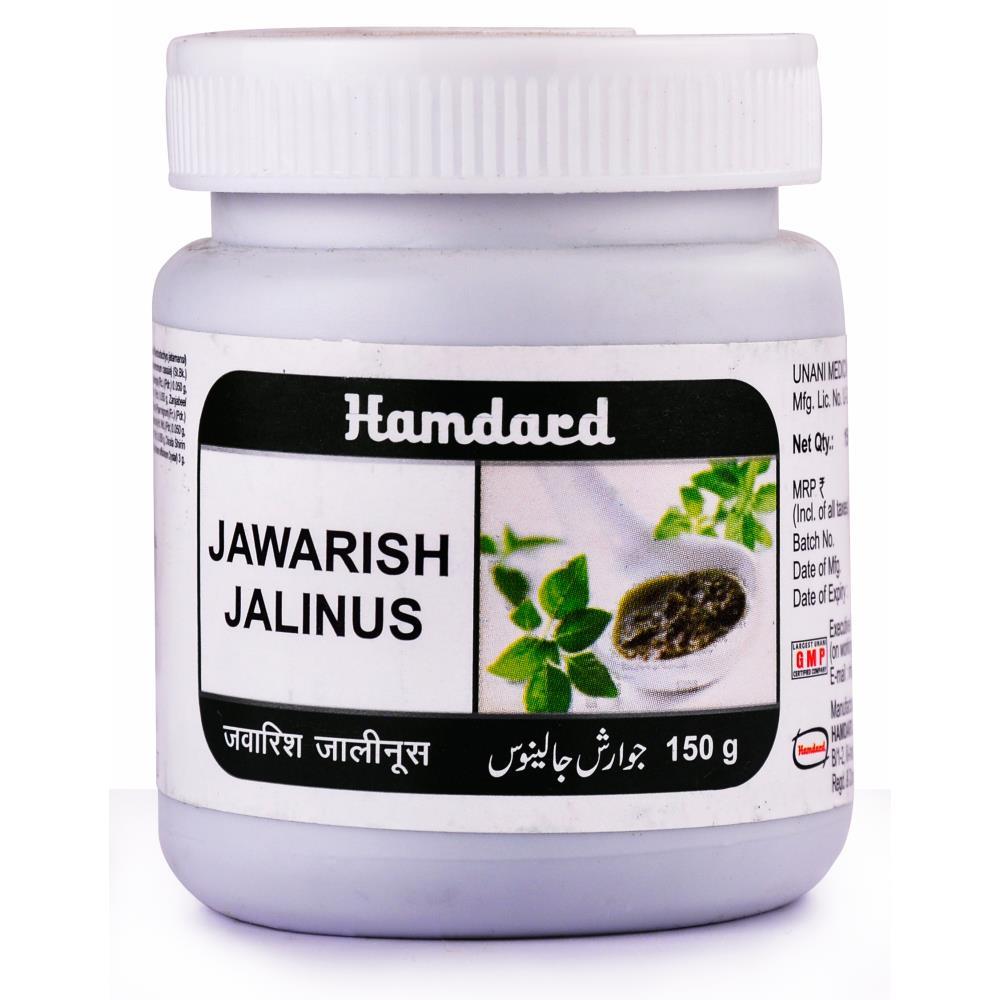 Hamdard Jawarish Jalinoos (150g)
