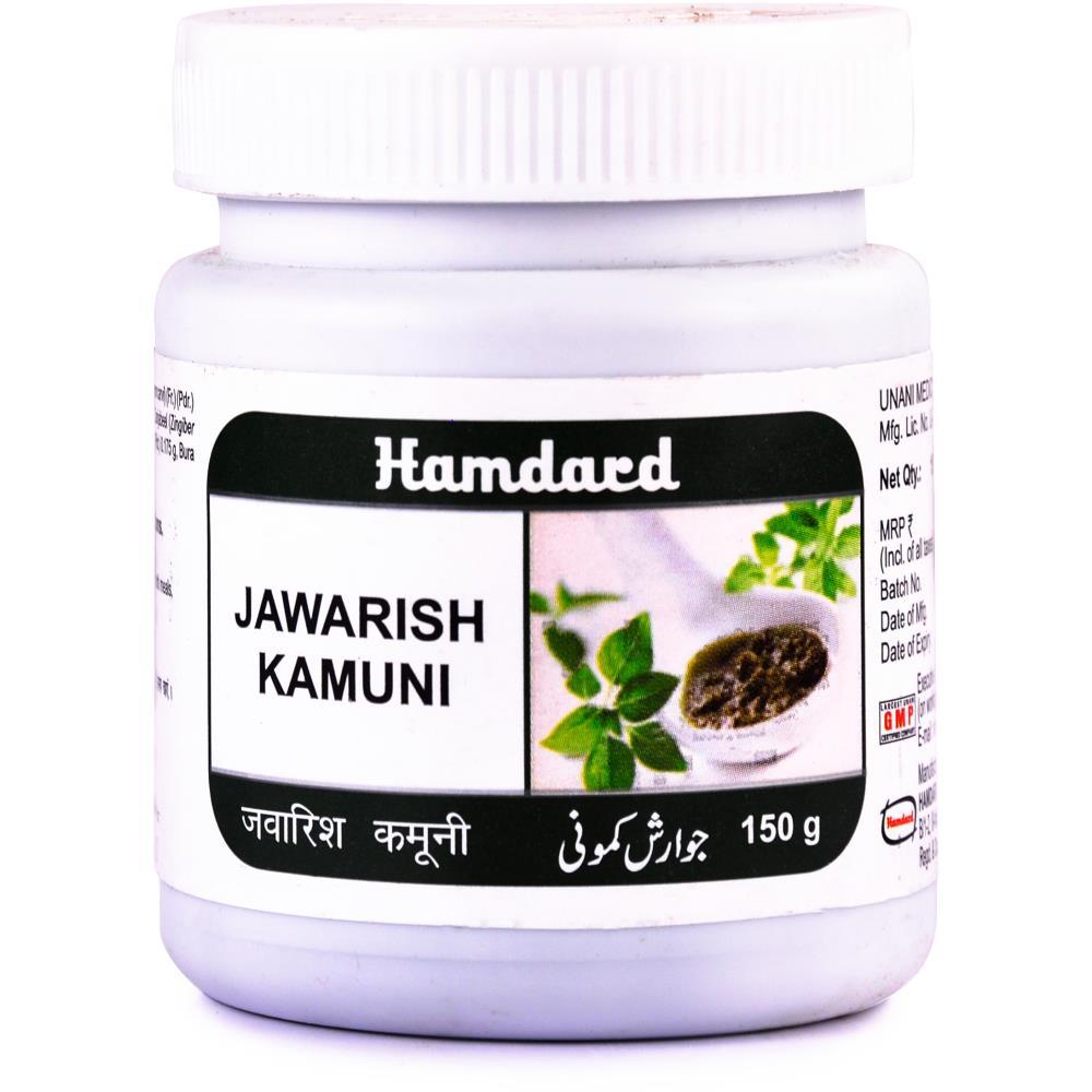 Hamdard Jawarish Kamooni (150g)