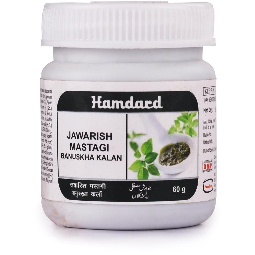 Hamdard Jawarish Mastagi Banuskha Kalan (60g)