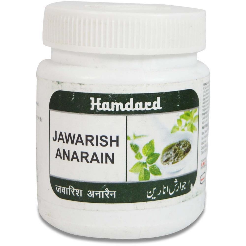 Hamdard Jawarish Anarain (1kg)