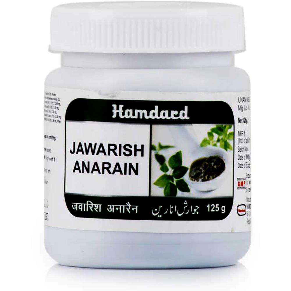 Hamdard Jawarish Anarain (125g)