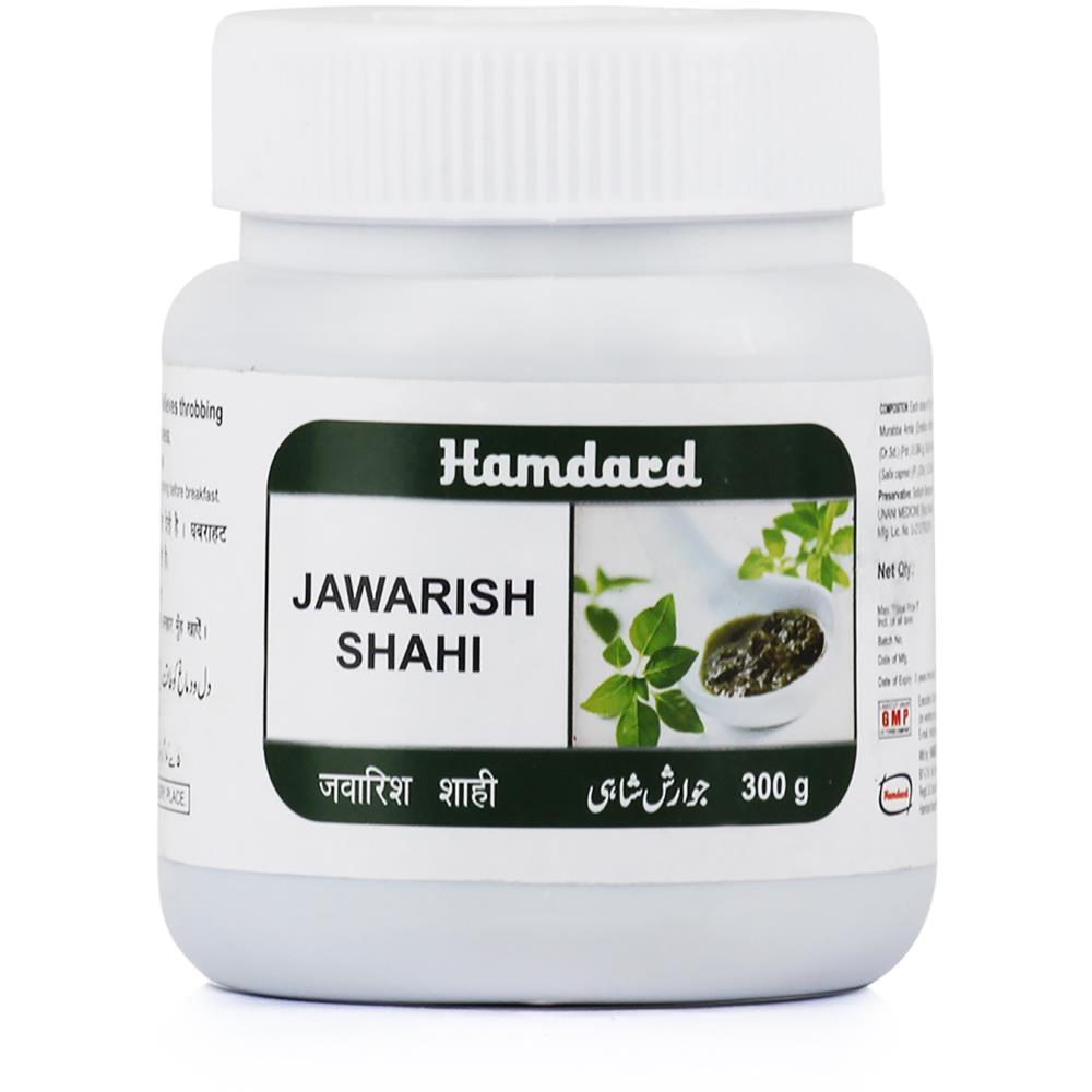Hamdard Jawarish Shahi (300g)
