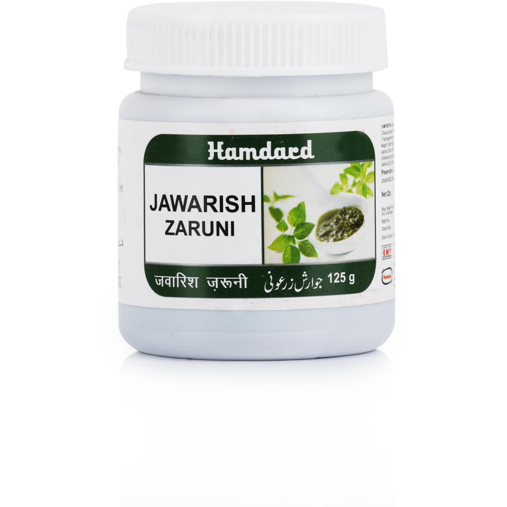 Hamdard Jawarish Zarooni (125g)