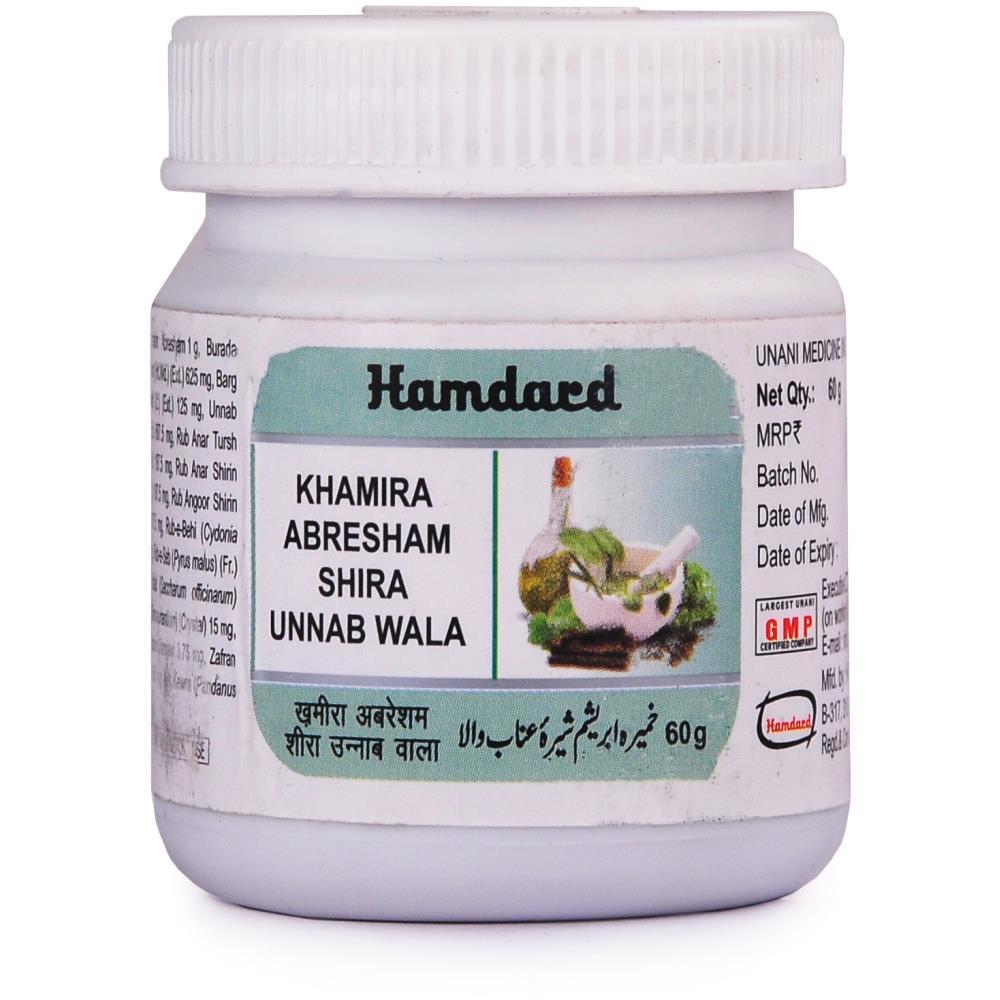 Hamdard Khamira Abresham Shira Unnab Wala (60g)