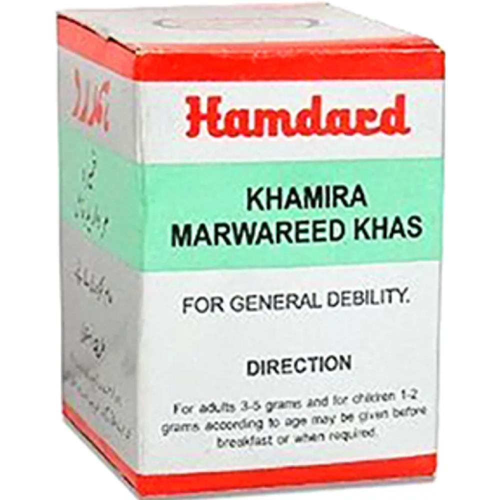 Hamdard Khamira Marwareed Khas (15g)