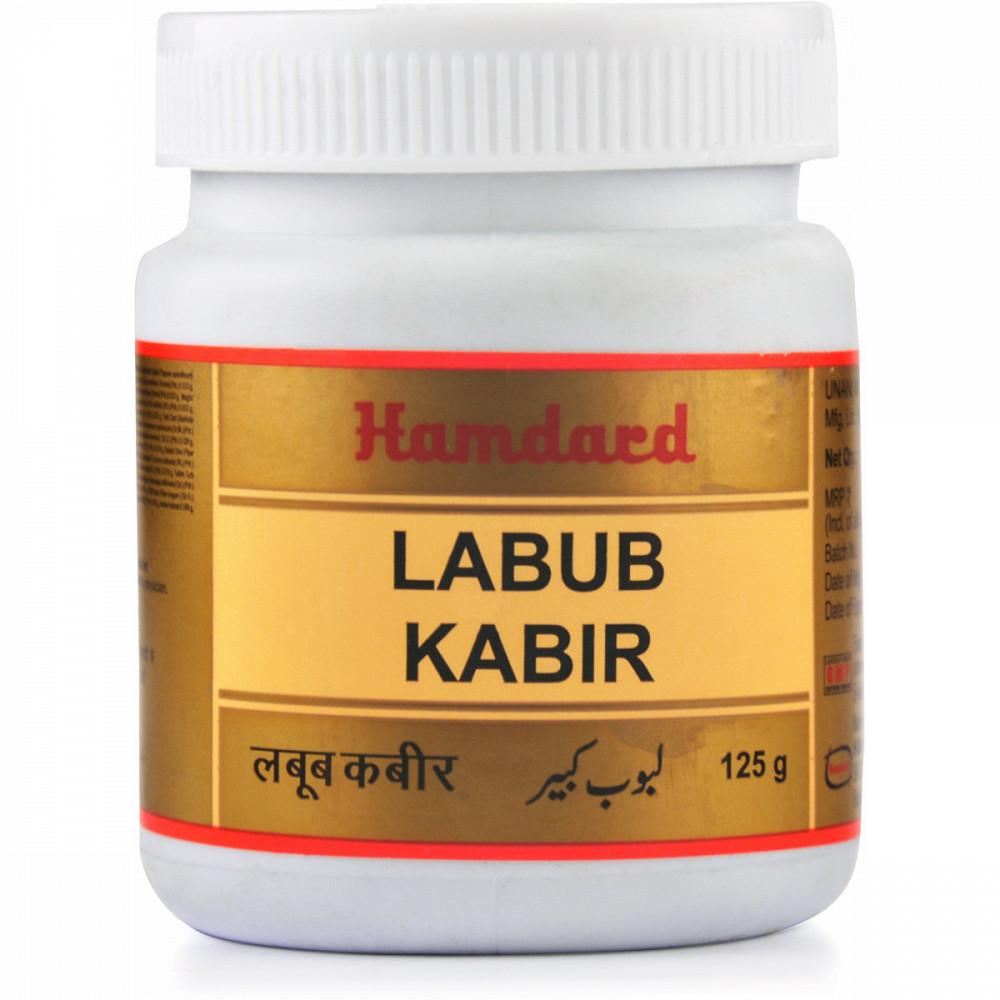 Hamdard Labub Kabir (150g)