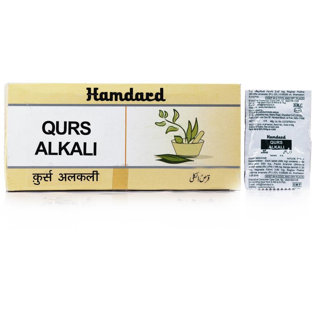 Hamdard Qurs Alkali (200tab)