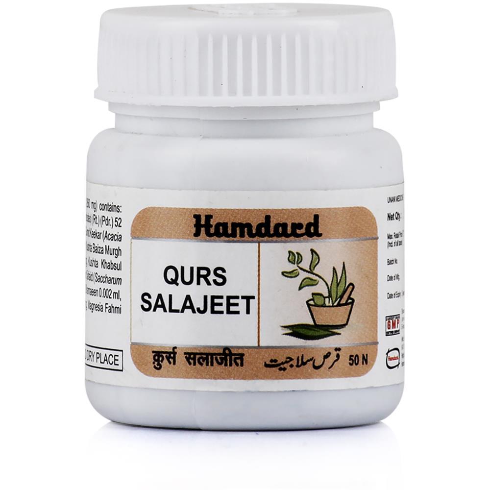 Hamdard Qurs Salajeet (50tab)