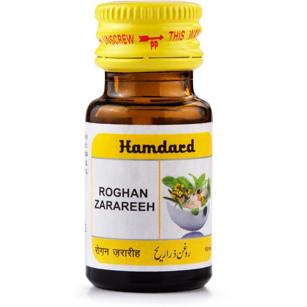 Hamdard Rogan Zarareeh (10ml)