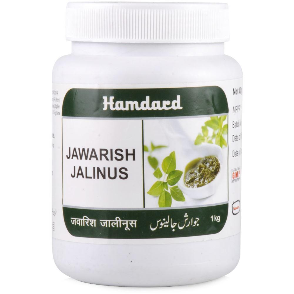 Hamdard Jawarish Jalinoos (1kg)