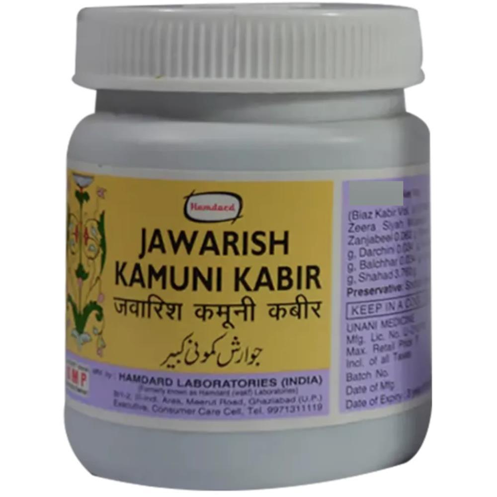 Hamdard Jawarish Kamooni Kabir (1kg)
