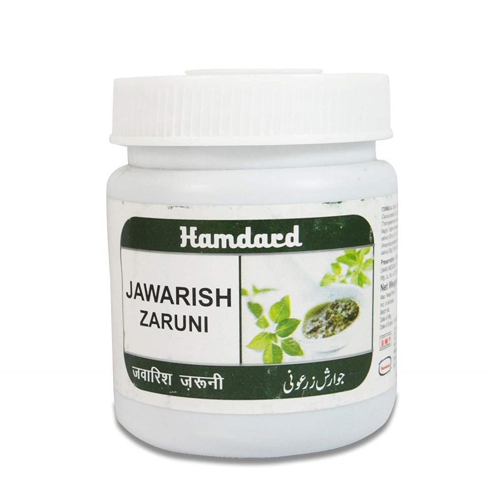 Hamdard Jawarish Zarooni (1kg)