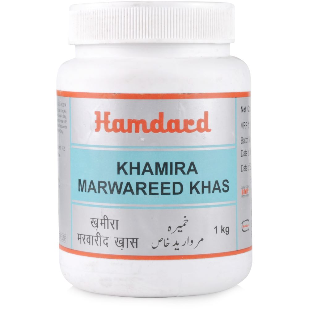Hamdard Khamira Marwareed Khas (1kg)