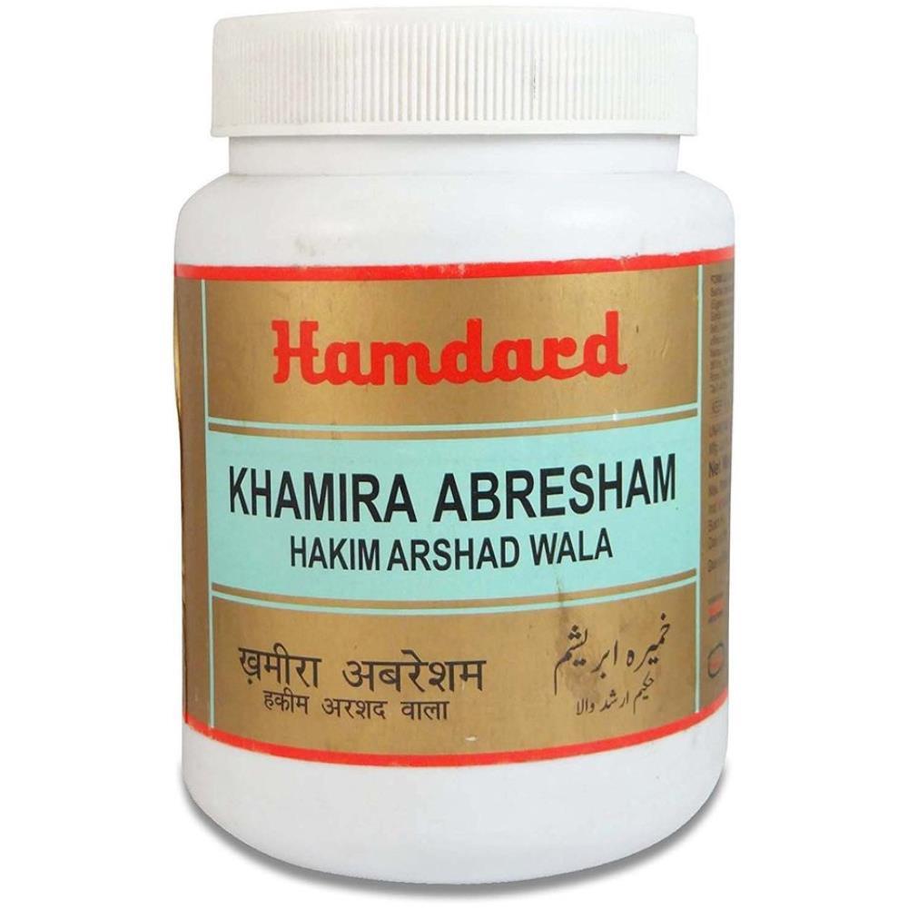 Hamdard Khamira Abresham Hakim Arshad Wala (1kg)