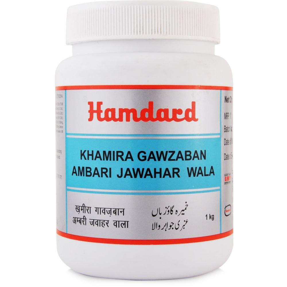 Hamdard Khamira Gawzaban Ambari Jawahar Wala (1kg)