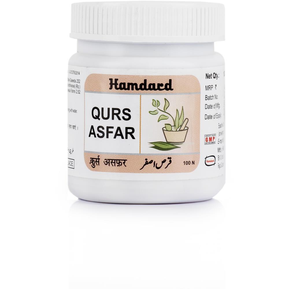 Hamdard Qurs Asfar (100tab)