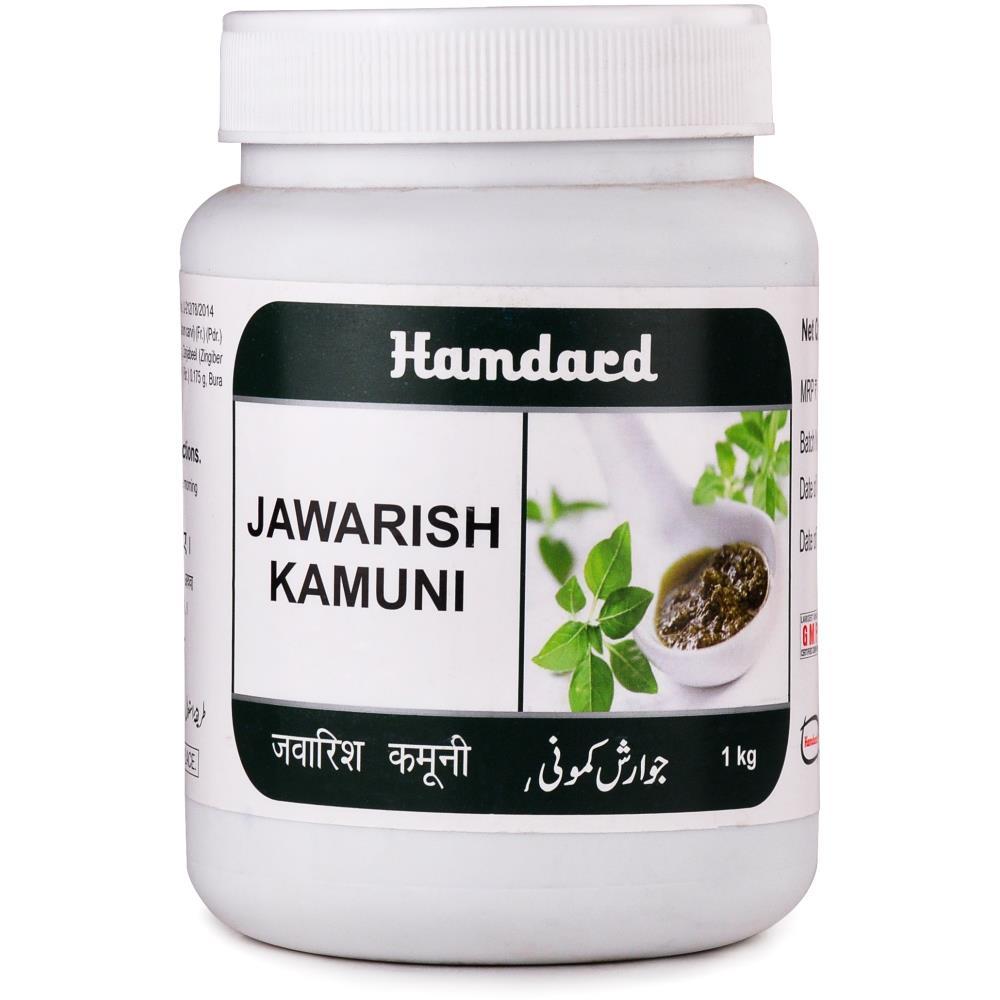 Hamdard Jawarish Kamooni (1kg)